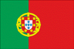 JI/EB1 Tojais - Paredes - Penafiel - Portugal