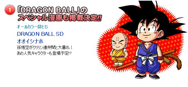 SE CONFIRMA el regreso de Dragon Ball Dragon+ball+sd+onn