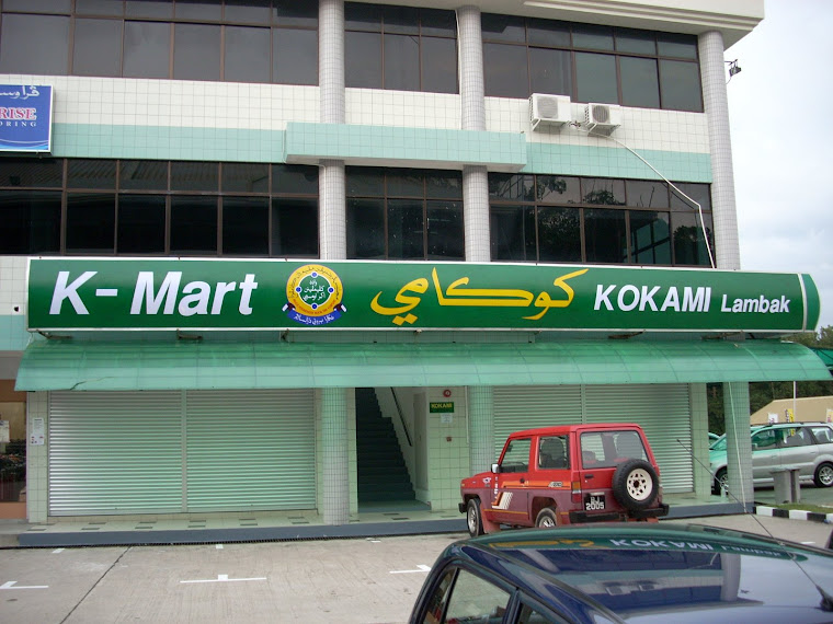 K-Mart Front View