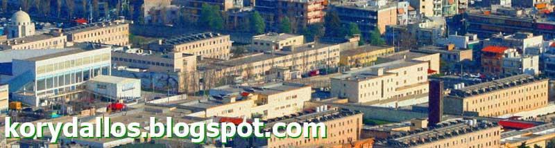 http://2.bp.blogspot.com/_4u-7l8tH4M4/Sc7HDCZZGoI/AAAAAAAACC4/oVTXkEQp0Pw/S1600-R/korydallos.1.jpg