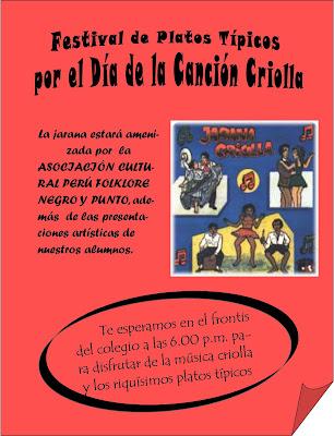 Celebramos el Día de la Canción Criolla y Peruana