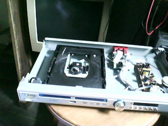 DVD no disk | bengkel electronic