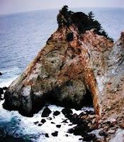 Mountain Look like Horse face Illusion