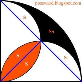 Четверть круга - ответ