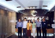 詹玉珍与新加坡媒体人参观羊城晚报集团