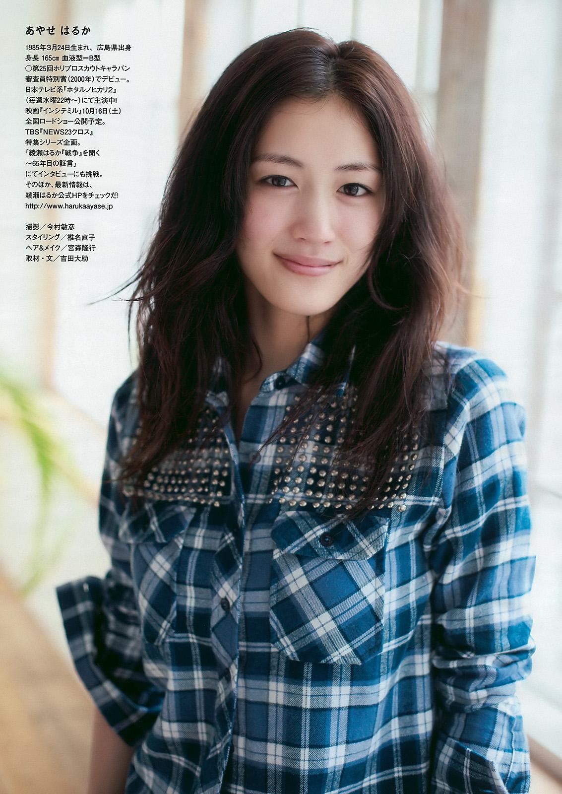 Ayaseの画像 p1_23