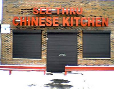 funny restaurant names. 10 Worst Restaurant Names Ever