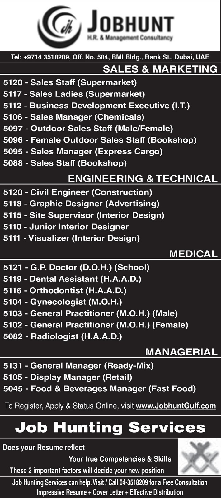 Dental Assistant jobs are available in UAE