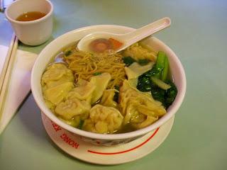 wan tan noddle soup