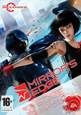 Mirror's Edge (2009/RUS/ENG/RePack)