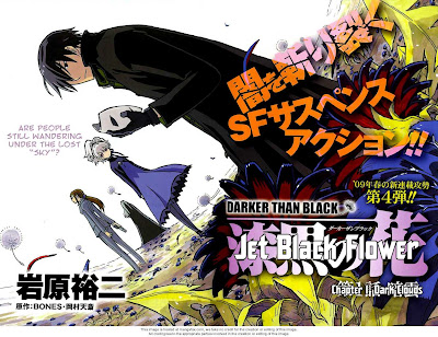 Darker Than Black (3):  Shikkoku no Hana Jet+Black+Flower