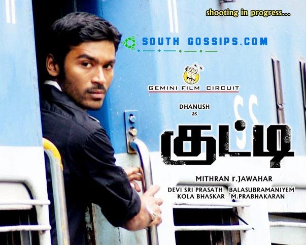 Download Kutty 2010 Tamil movie mp3 songs