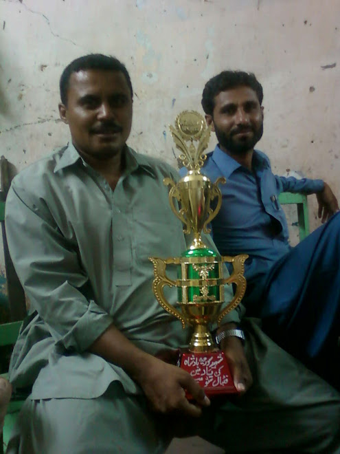 WAHEED  BALOCH AND SIKANDER BALOCH