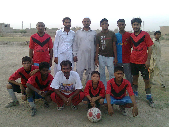 CHELSEA F.C ,GROUP PHOTO WITH CHIEF GUEST HAJI QADIR BUX BALOCH