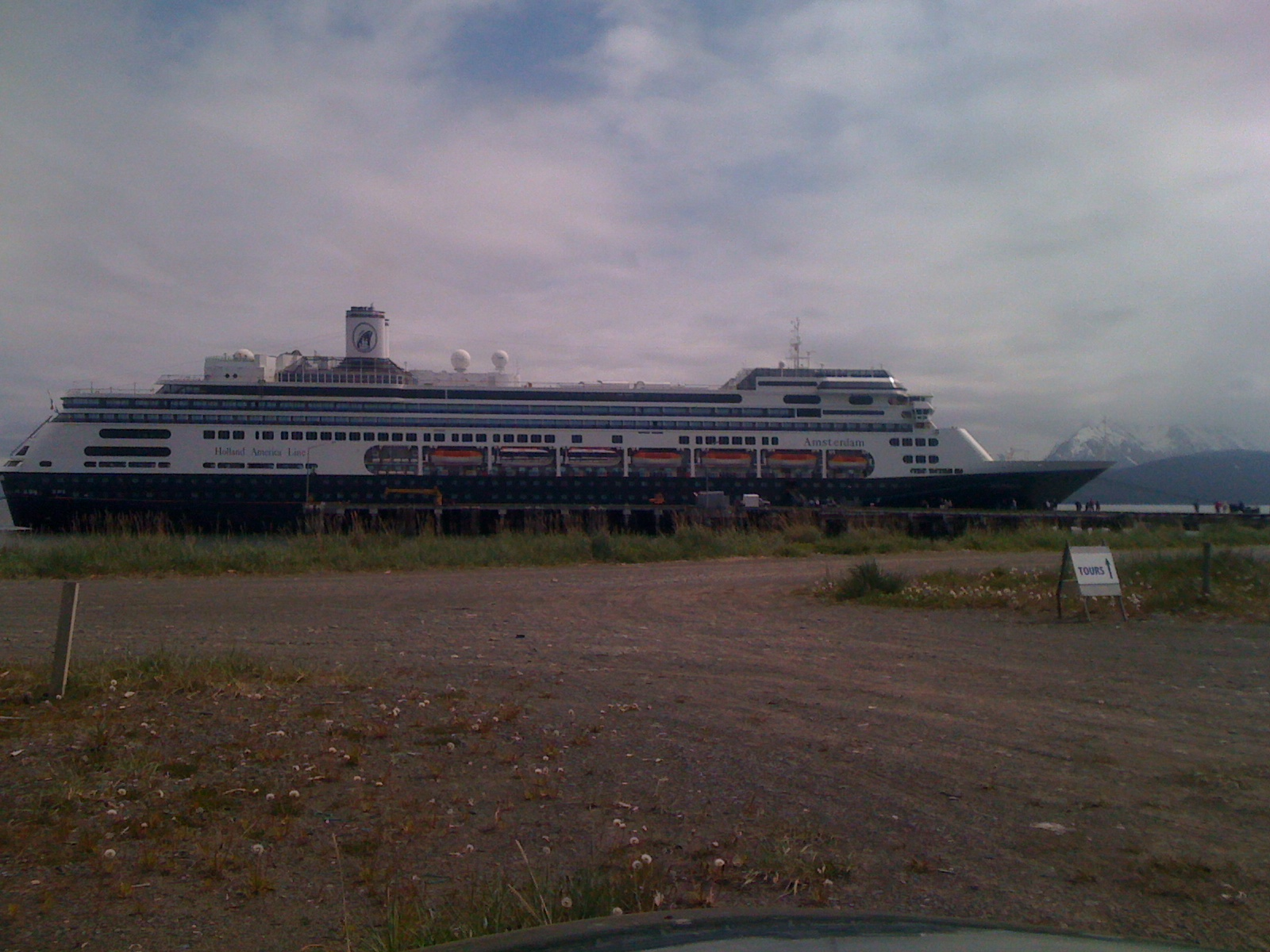 Homeric Cruises Submited Images