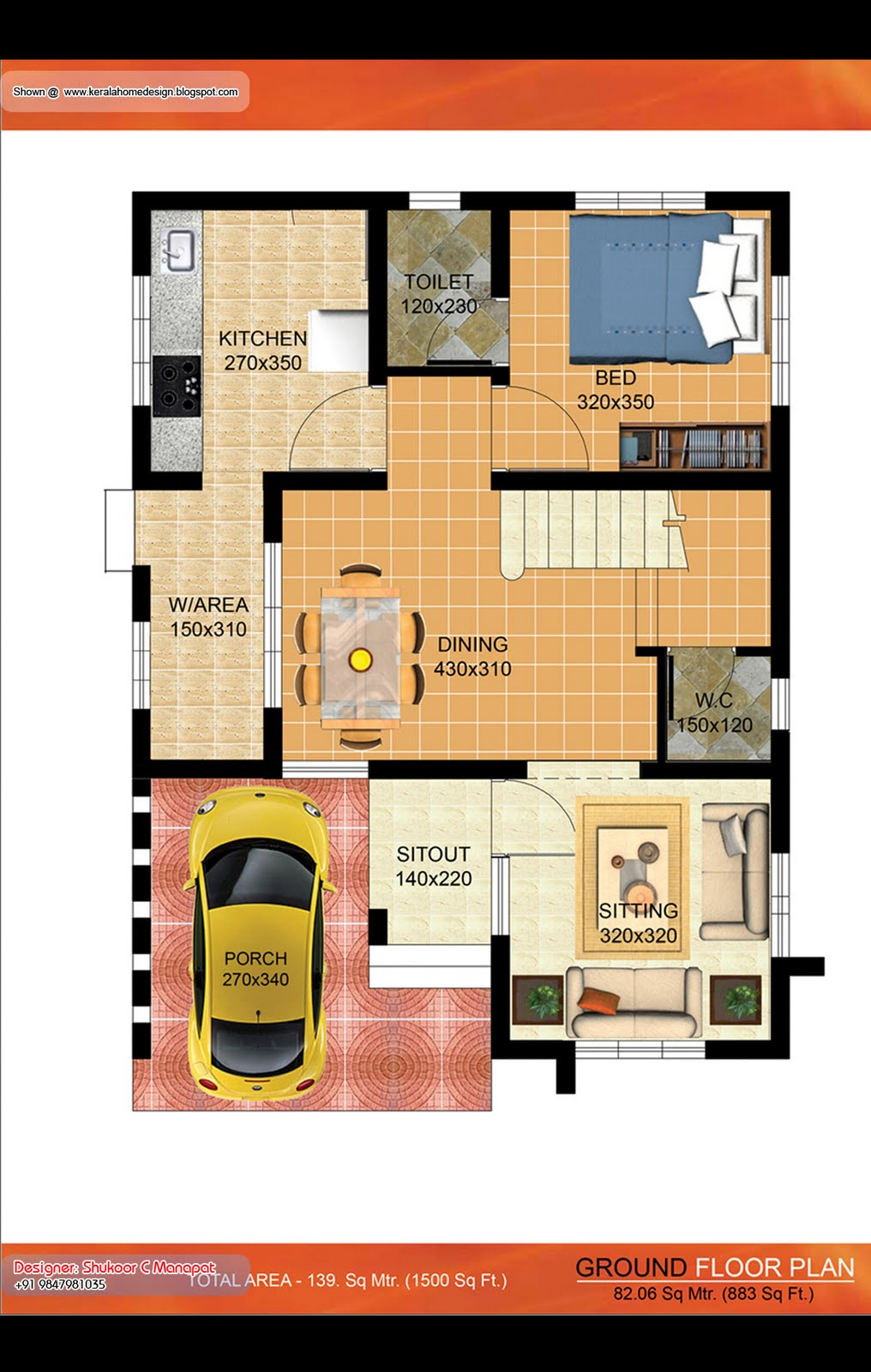 Kerala villa plan 1500 sq ft architecture house plans for House plans with photos 1500 sq ft
