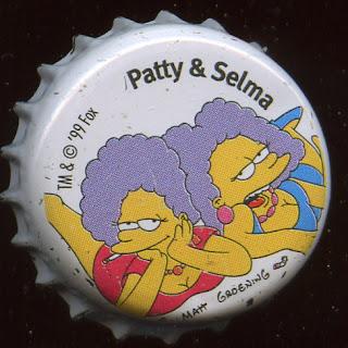 Петти и Сельма