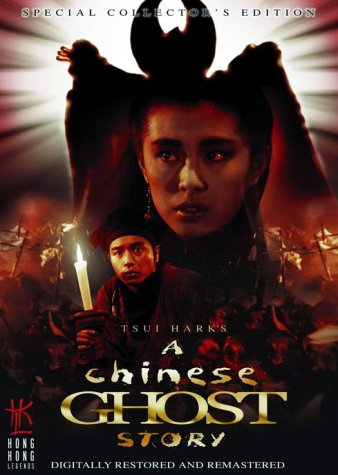 A Chinese Ghost Story (2011) affiche