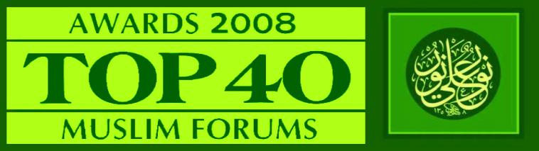 Top Muslim Forums
