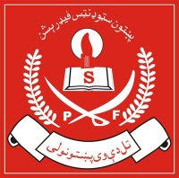 Pukhtoon Students Federation