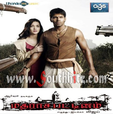 Bruce Lee 2 (Tamil) Mp3 Songs Download Bruce Lee 2 (Tamil