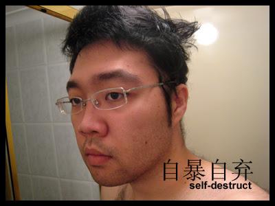 new mens hair style