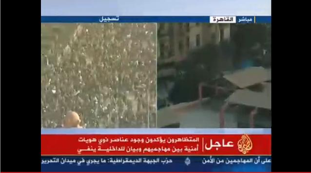 Al Jazeera tv Arabe streaming Révolution Egypte 2011 live en direct