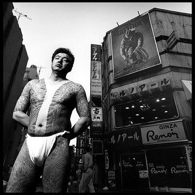 japanese yakuza tattoo. Japanese Yakuza Tattoo Disc