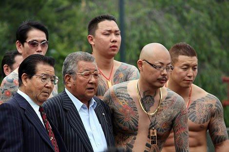 diseno tatuaje budistas. Así que éstos empezaron a ocultar sus tatuajes con diseños decorativos