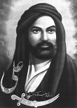 Hazrat Imam Ali al Murtaza