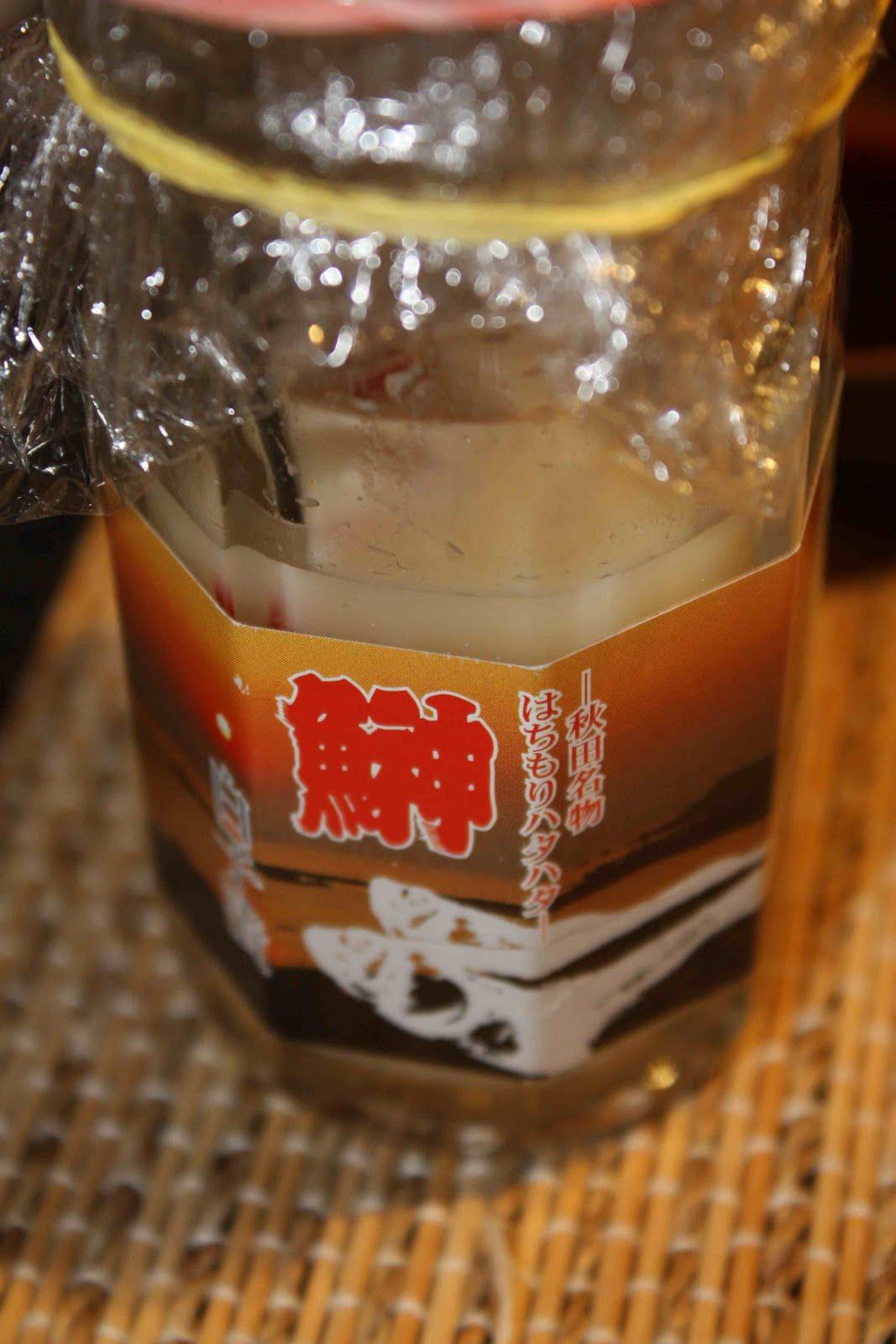 The world tastes good chikuan restaurant and gyotaku art for Fish in a bottle menu
