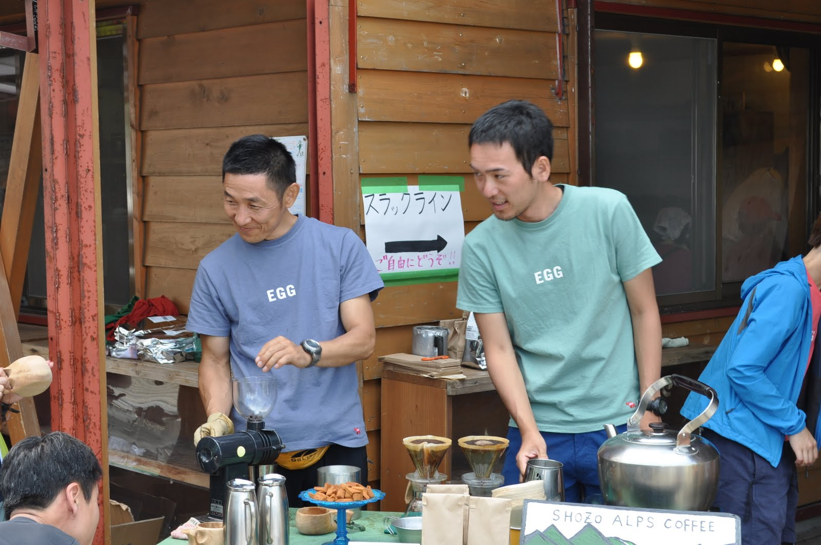 News: SHOZO ALPS COFFEE