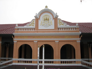 Sing Buri City Hall