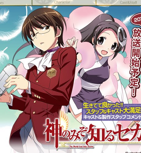 the world god only knows season 2. 2. The World God Only Knows
