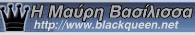 blackqueen.net