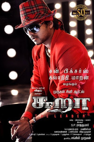 Sura Movie stills