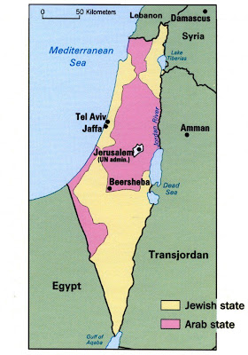 Palestine (UN Partition Plan) 1947