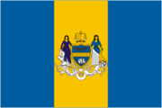 Flag of Philadelphia, Pennsylvania
