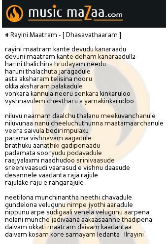Govinda - Atom Heart Madras