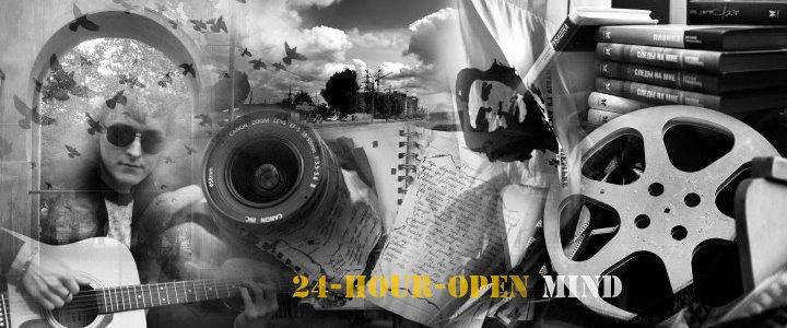 24-hour-open