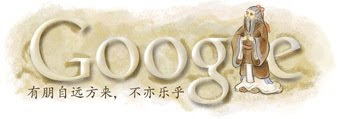 confucius google home page