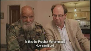 How can that be the Prophet Mohammed?