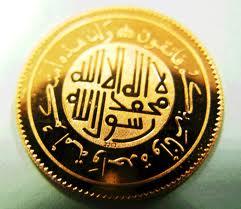 Harga & Jenis Emas/Dinar