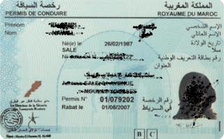 الوثائق اللازمة للحصول على رخصة السياقة