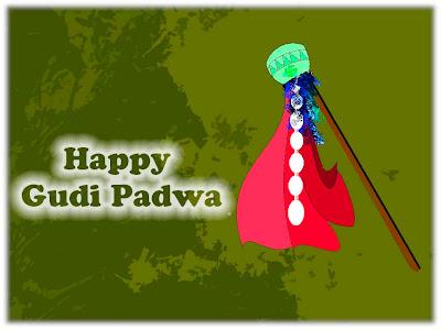Gudi Padwa sms in marathi
