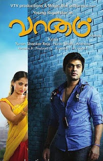 Simbu's 'Vaanam' movie launched!