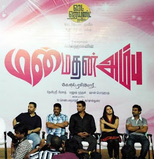 THE STORY OF MANMADHAN AMBU IS OUT!