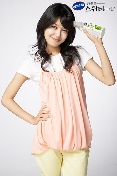 foto snsd Sooyoung