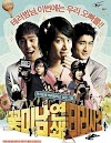 Attack on the Pin-Up Boys (Movie - 2007)