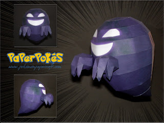 Pokemon Tower Ghost Papercraft free download
